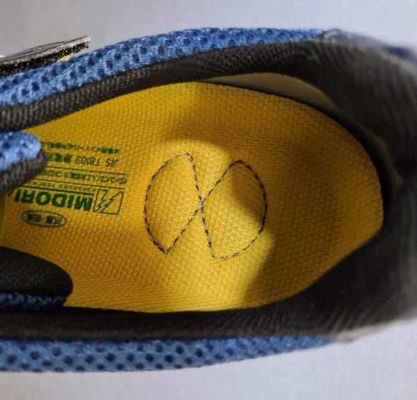Midori Anzen G3595 ESD Japan Safety Shoes 5