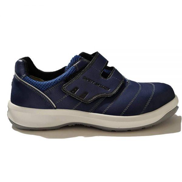 Midori Anzen G3595 ESD Japan Safety Shoes